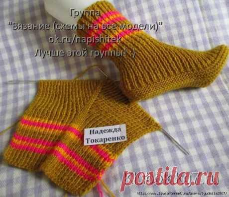 Los calcetines sobre 2 rayos de Nadezhda Tokarenko | el Pelotón