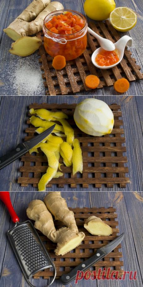 La confitura de la zanahoria con el jengibre y el limón.