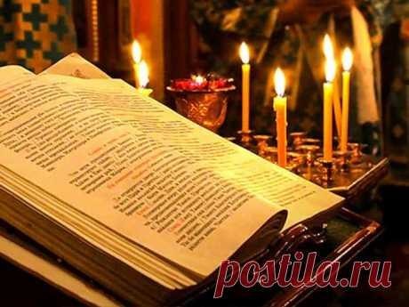 Молитвенное правило: что в нем главное / Слово Божие