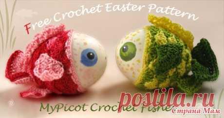 Easter egg hunt или охота за яйцами. Пасха! - Вязание - Страна Мам