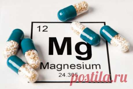 Натуральный статин. Как магний помогает снижать холестерин?   Здоровая жизнь   Здоровье   Аргументы и Факты