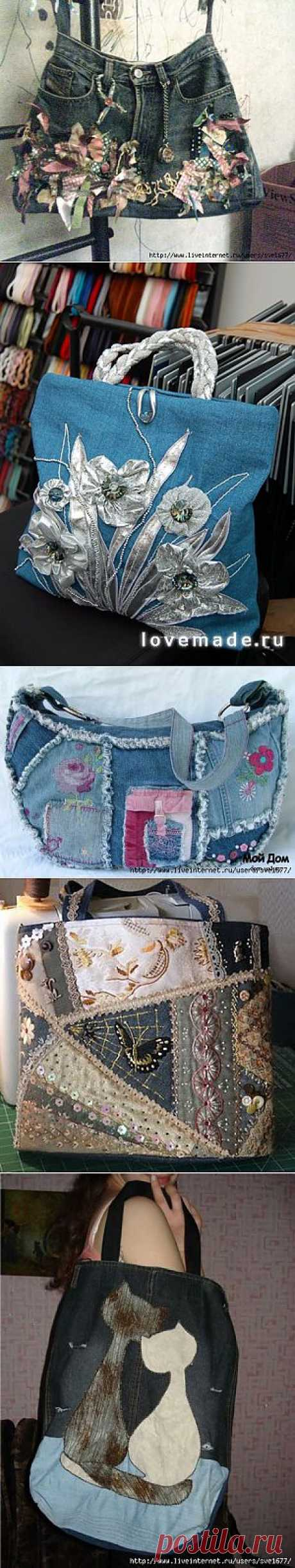 Подборка идей для сумочки из джинса.