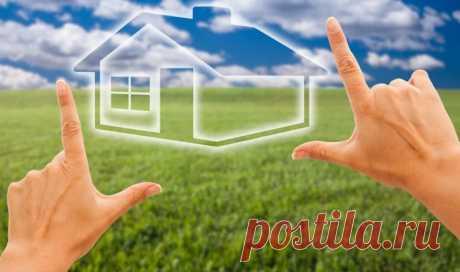 Как стать владельцем земельного участка