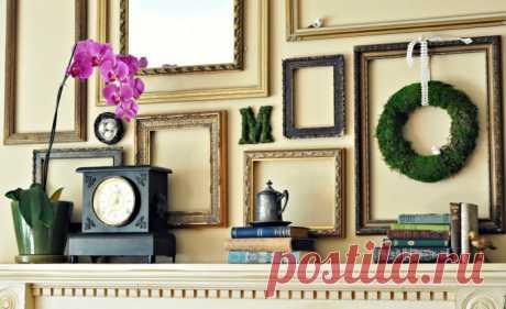 13 практичных примеров украшения жилища с помощью пустых рам для картин