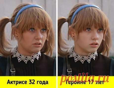 Если бы возраст актеров соответствовал персонажам - 16 фото - Нет скуки - Сайт хорошего настроения