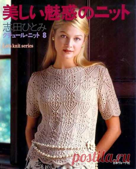Let's knit series № 8/2003