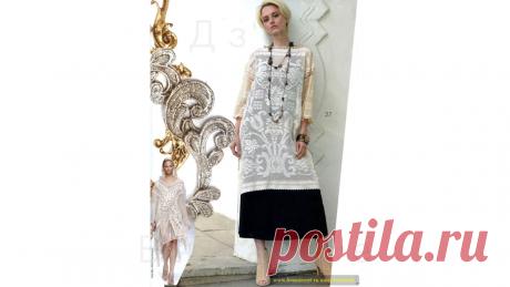 Платья крючком и спицами со схемами   Вязание   Яндекс Дзен