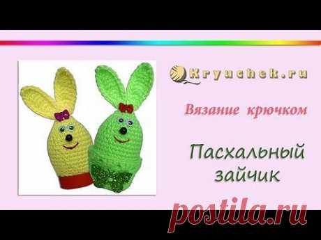 Пасхальный заяц, вязанный крючком. | Kryuchek.ru