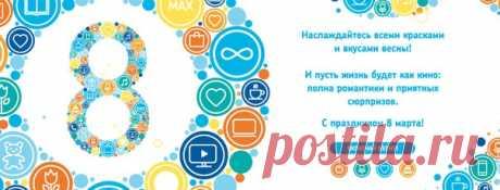 Ростелеком - Центр