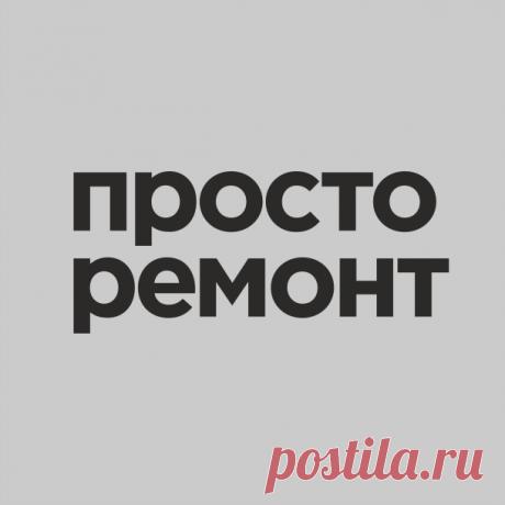 Виктория Ремонт
