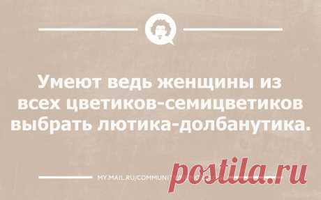 Мой Мир@Mail.Ru