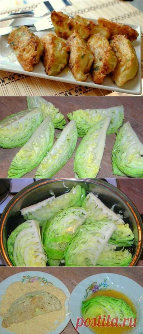 Этот рецепт капустных шницелей, которые получаются такими аппетитными и хрустящими, что сложно удержаться и не взять из тарелки еще хоть один…