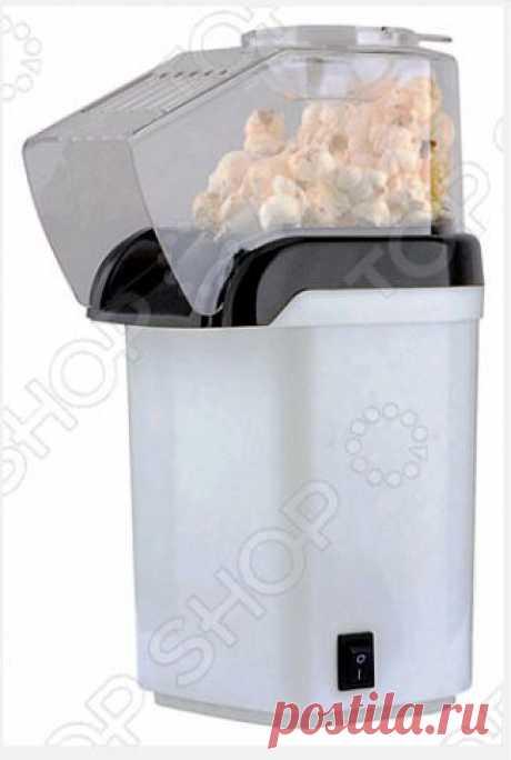 """Теперь вам не надо идти в кино за попкорном! С попкорницей """"Забава-1"""" вы приготовите соленый или сладкий попкорн без добавления масла. За 2-4 минуты у вас получится 1,5л попкорна!"""
