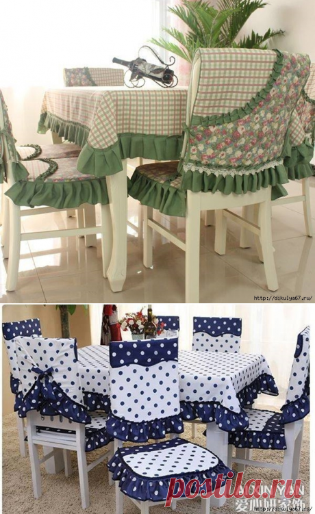 Cloths and covers on chairs for kitchen