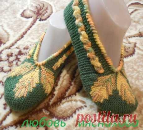 Вязаные тапочки спицами Любови Мясниковой » Ниткой - вязаные вещи для вашего дома, вязание крючком, вязание спицами, схемы вязания