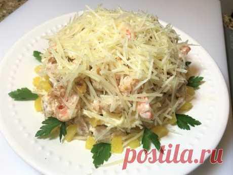 Новогодний Салат ВЕНЕРА. Неповторимый Вкус ! Salad VENUS