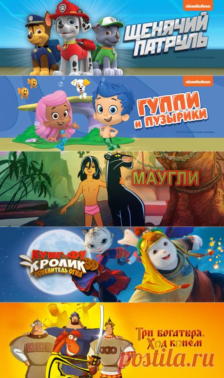 Детские мультфильмы онлайн.