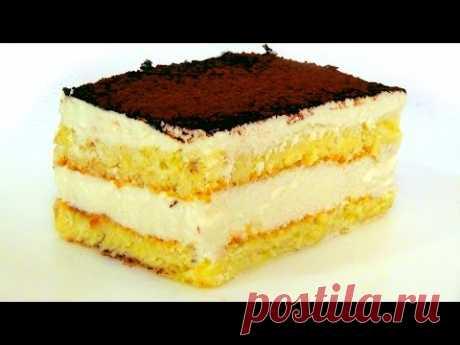 """Торт """"Парсла"""". Воздушный бисквит и нежный крем из творога и сливок. - YouTube"""