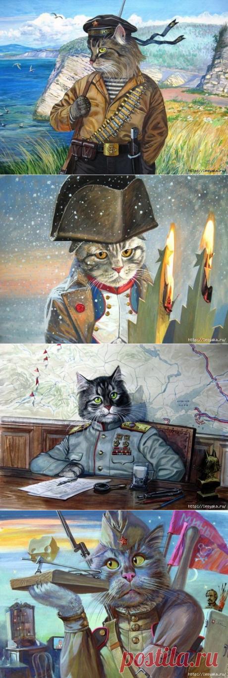 Эпические коты от Александра Завалийя