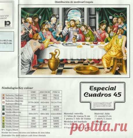 (10) Gallery.ru / Фото #161 - 45 - markisa81