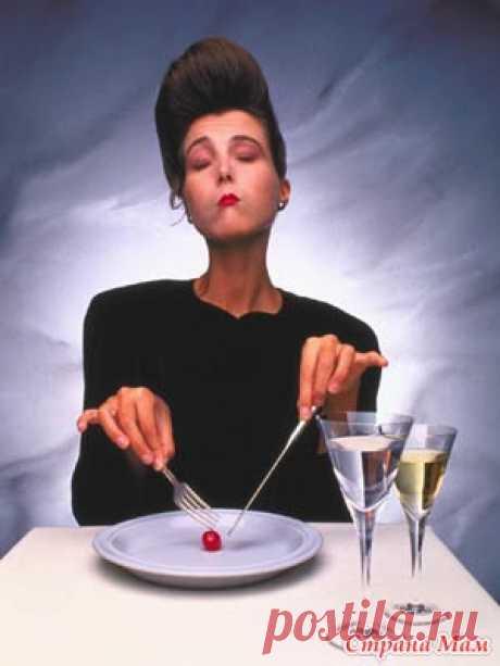 Французское МЕНЮ на неделю Французы утверждают, что желательно каждый день принимать небольшое количество спиртного.