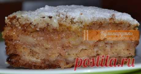 Насыпной яблочный пирог «Три стакана»: все смешали – и готово Сочный и невероятно аппетитный пирог