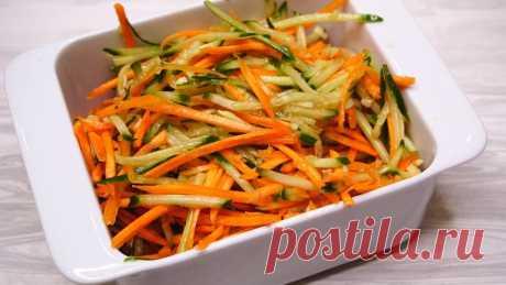Салат с морковью и свежим огурцом | Готовим с Калниной Натальей | Яндекс Дзен