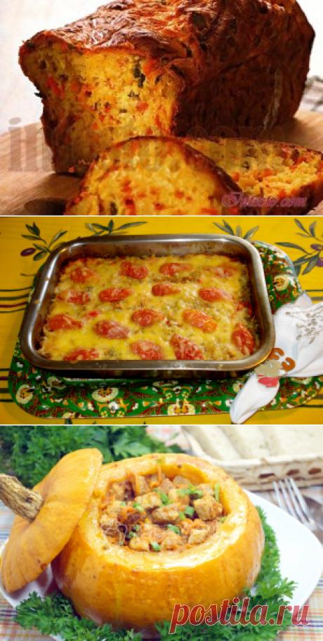 Блюда из тыквы простые и вкусные рецепты с фото.