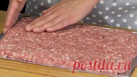 Всего 3 ингредиента! Очень вкусный мясной рулет быстрого приготовления! |