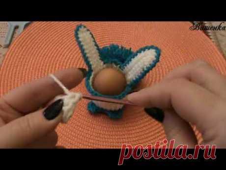 Вязание крючком подставки для пасхального яйца ЗАЙЧИК - YouTube