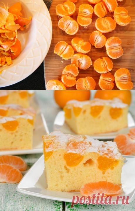 Рецепт мандариновой шарлотки.