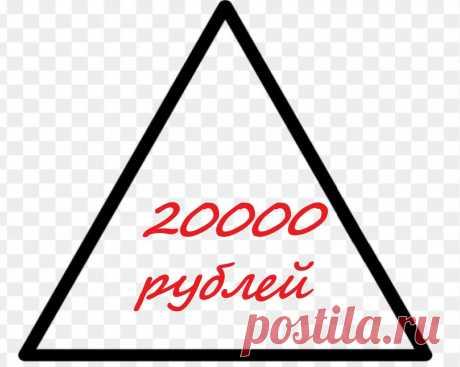 Простой ритуал для быстрого получения денег с помощью денежной девятки | Познай себя | Яндекс Дзен