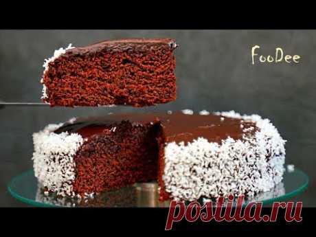 Сумасшедший пирог  за КОПЕЙКИ – вкусный и быстрый шоколадный пирог к чаю / Crazy Cake