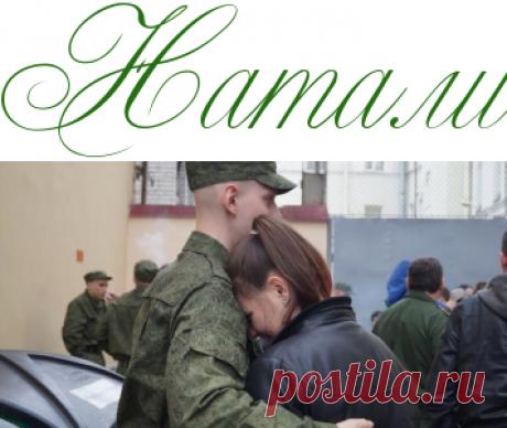 Как избежать службы в армии без проблем с законом - Полезно знать - Информационно - развлекательный портал.