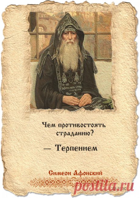 answer of the monk