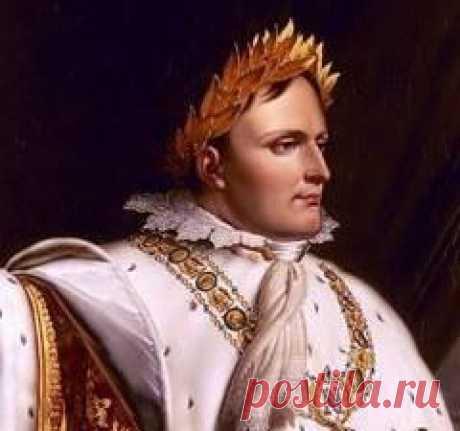 Сегодня 05 мая в 1821 году умер(ла) Наполеон I Бонапарт