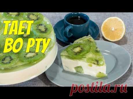 Творожный торт без выпечки с желатином и киви простой рецепт за 15 мин!