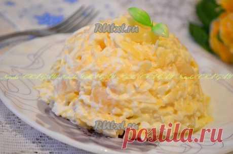Салат с ананасами, сыром и чесноком - очень просто и очень элегантно!