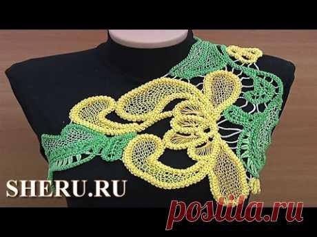 Romanian Point Lace Technique 70 часть 2 из 2 Румынское или игольчатое кружево Урок