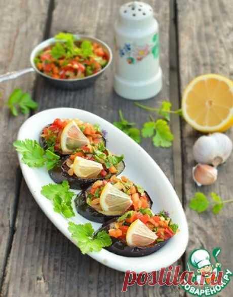 Овощная закуска на ломтиках баклажанов - кулинарный рецепт