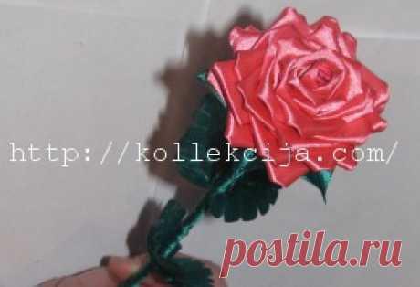 Цветок роза из лент   Своими руками — интернет журнал