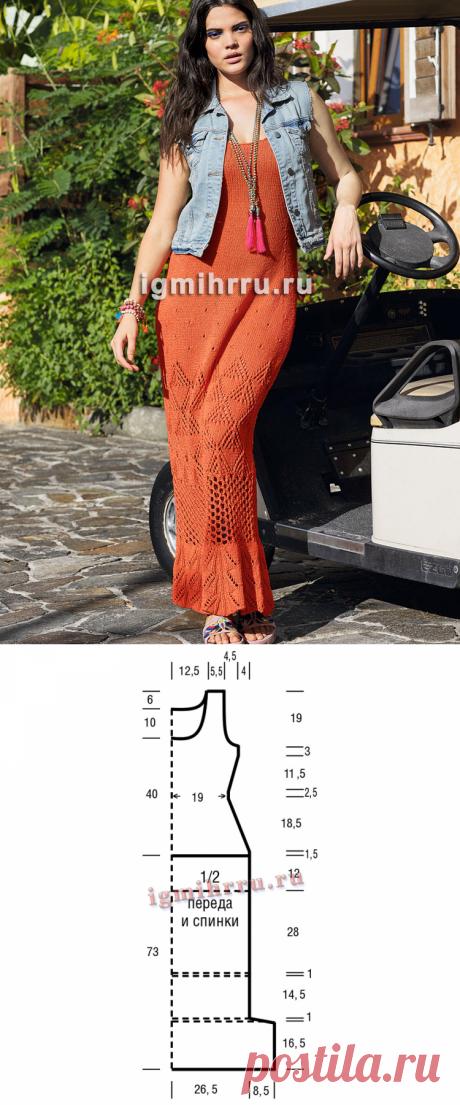 Оранжевое хлопковое платье-макси с ажурными узорами. Вязание спицами со схемами и описанием