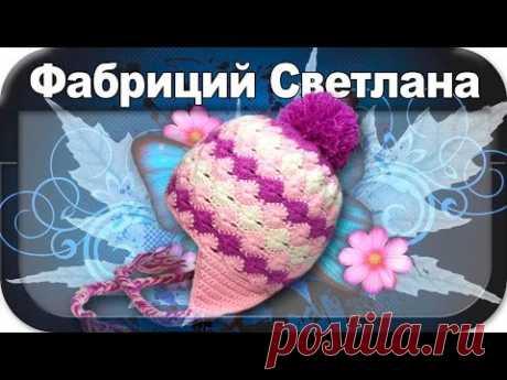 ☆Теплая шапка, вязание крючком для начинающих, crochet. - YouTube