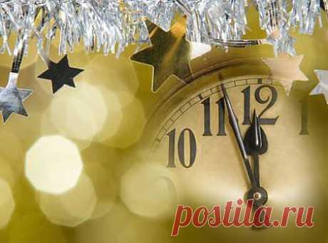 Новогодние приметы | ПолонСил.ру - социальная сеть здоровья