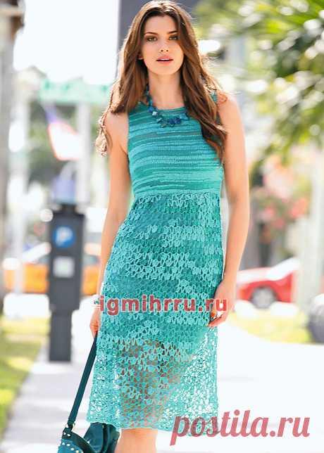 Бирюзовое летнее платье с ажурным низом. Вязание крючком и спицами со схемами и описанием