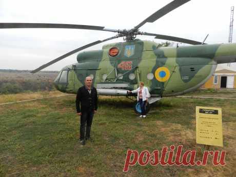 Парк Победы. Южноукраинск