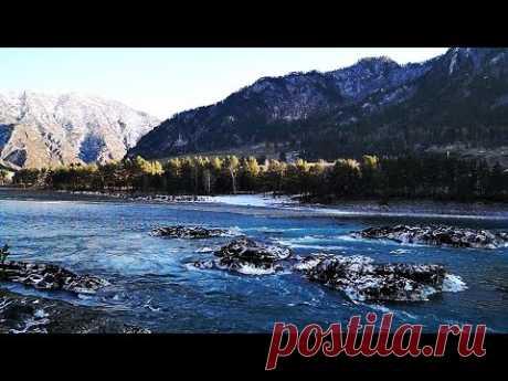 Осенняя река Катунь в горах Алтая - YouTube