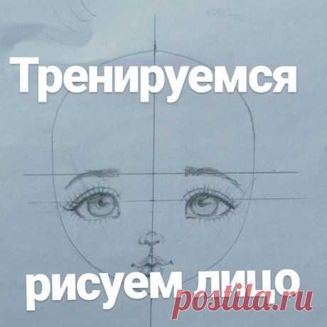 Alfia💫Doll artist в Instagram: «Кукольный марафон @marafon_kukla продолжается,  девочки учатся рисовать лица на бумаге. _____ Это видео уже доступно на моем YouTube канале…» 591 отметок «Нравится», 11 комментариев — Alfia💫Doll artist (@tomiris_doll) в Instagram: «Кукольный марафон @marafon_kukla продолжается,  девочки учатся рисовать лица на бумаге. _____ Это…»