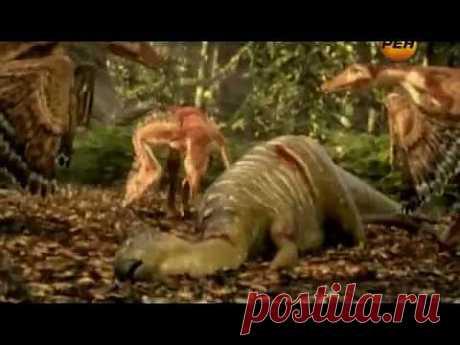 Странное дело.Планета динозавров. - YouTube