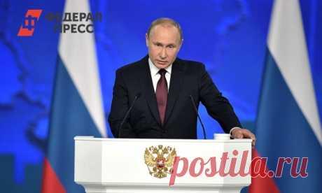 «Путин оказался политиком, который системно и последовательно доводит начатое до конца»   Москва   ФедералПресс Двадцать лет назад Владимир Путин пришел в большую политику